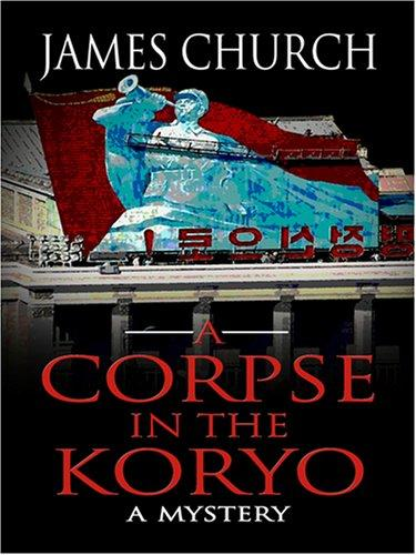 Download A Corpse in the Koryo