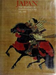Cover of: Japan   edited by Yoshiaki Shimizu.